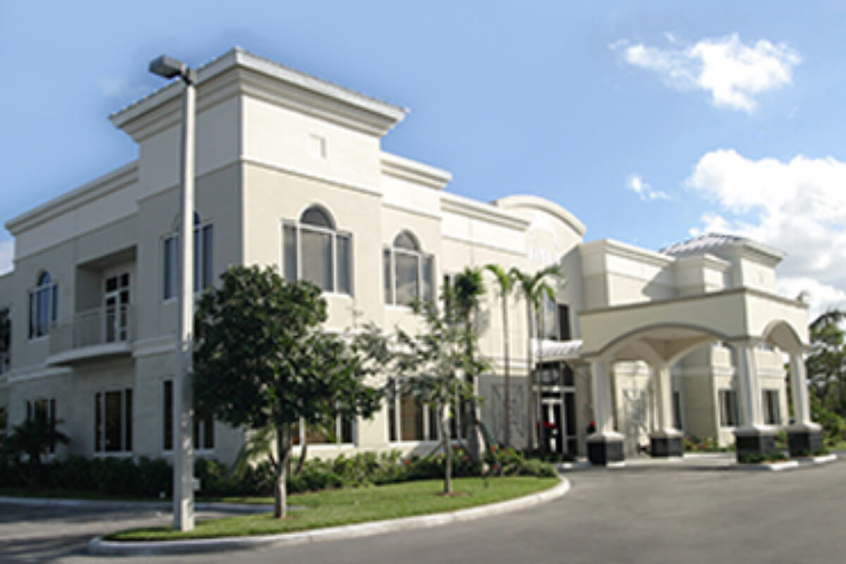 Hyla Headquarters, Deerfield Beach